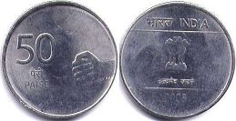coin India 50 paise 2008