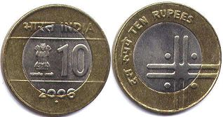 coin India 10  rupees 2006