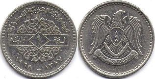 coin Syria 1 pound 1968
