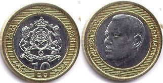 coin Morocco 10 dirhams 2002