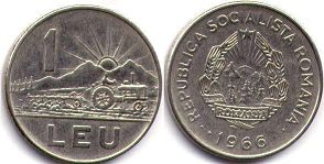 coin Romania 1 leu 1966