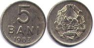 coin Romania 5 bani 1963