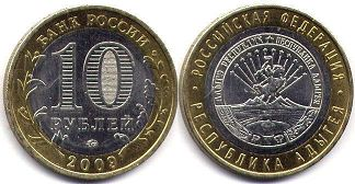 coin Russia 10 roubles 2009 Adygea Republic