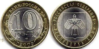 coin Russia 10 roubles 2009 Komi Republic