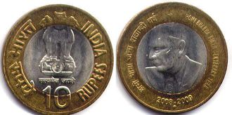 coin India 10 rupees 2008