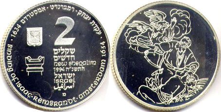 coin Israel 2 new sheqalim 1994