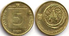 coin Israel 5 agorot 1990