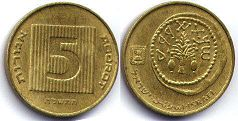 coin Israel 5 agorot 1995