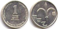 coin Israel 1 new sheqel 1988