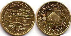 coin Nepal 1 rupee 2008