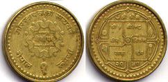 coin Nepal 1 rupee 2000