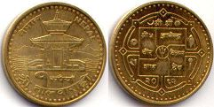 coin Nepal 1 rupee 2005