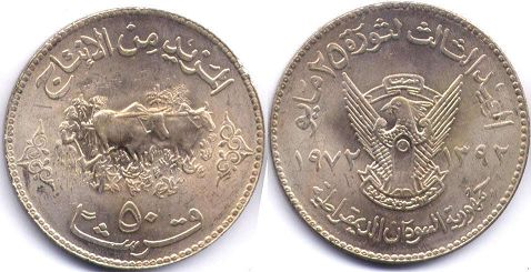 coin Sudan 50 ghirsh 1972