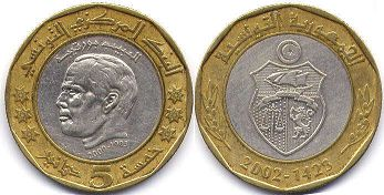 piece Tunisia 5 dinar 2002