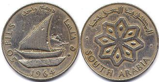 coin South Arabia 50 fils 1964