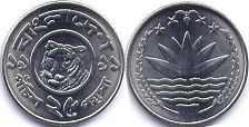 coin Bangladesh 25 poisha 1991