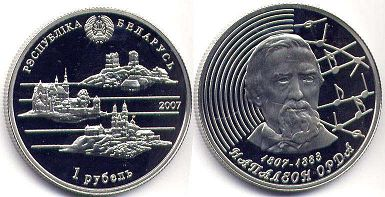 coin Belarus 1 rouble 2007