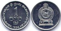 coin Sri Lanka 1 cent 1994