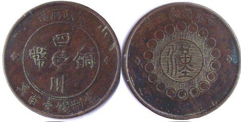 coin chinese 100 cash 1913