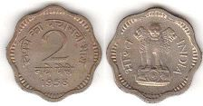coin India 2 new paise 1958