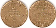 coin Nepal 1 rupee 2004