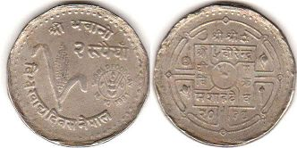 coin Nepal 2 rupee 1981