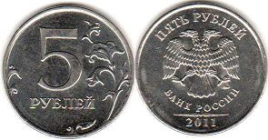 coin Russian Federation 5 roubles 2011