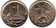coin Russian Federation 1 kopek 2004