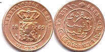 coin Netherlands East-Indies 1/2 cent 1853