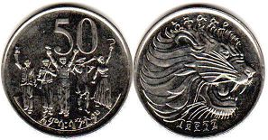 coin Ethiopia 50 cents 2004