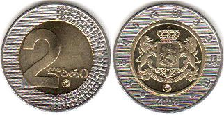coin Georgia 2 lari 2006