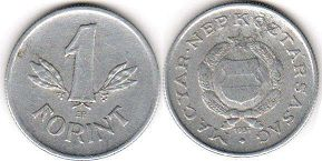coin Hungary 1 forint 1957
