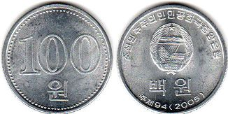 coin North Korea 100 won 2005