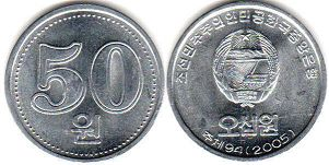 coin North Korea 50 won 2005
