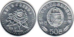 coin North Korea 50 chon 2002
