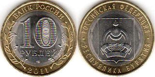 coin Russia 10 roubles 2011 Buryatia Republic
