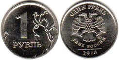 coin Russian Federation 1 rouble 2010