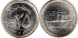 coin Sudan 25 ghirsh 1989