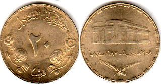 coin Sudan 20 ghirsh 1987