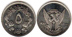coin Sudan 5 ghirsh 1980