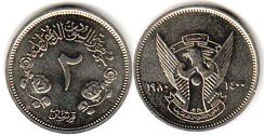 coin Sudan 2 ghirsh 1980