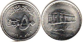 coin Sudan 50 ghirsh 1989