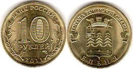 coin Russian Federation 10 roubles 2011