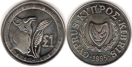 coin Cyprus 1 pound 1995