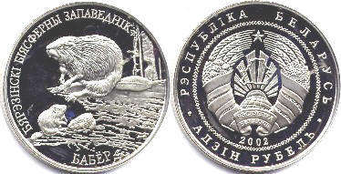 coin Belarus 1 rouble 2002