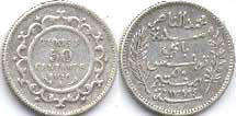 piece Tunisia 50 centimes 1916