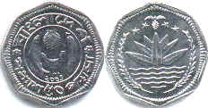coin Bangladesh 50 poisha 2001