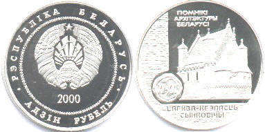 coin Belarus 1 rouble 2000