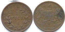 coin East India Company 1/2 pise 1856