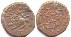 coin Mysore 20 cash 1837